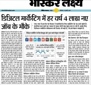 Digital Marketing Training in Jaipur