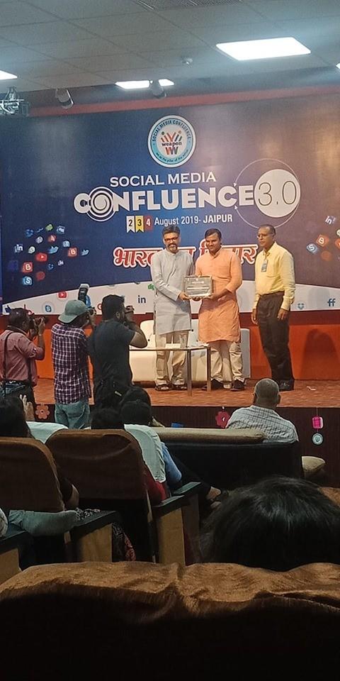 abhay ranjan award